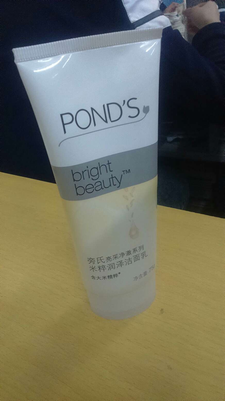 online shop branded indonesia 00277872 cheapestonline