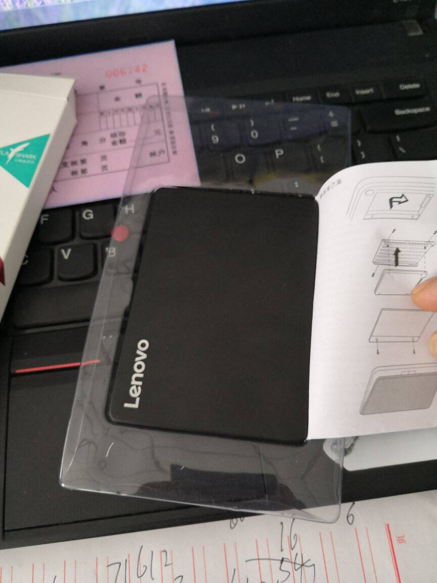 联想(Lenovo)SSD固态硬盘240GBSATA3.0接口SL700闪电鲨系列