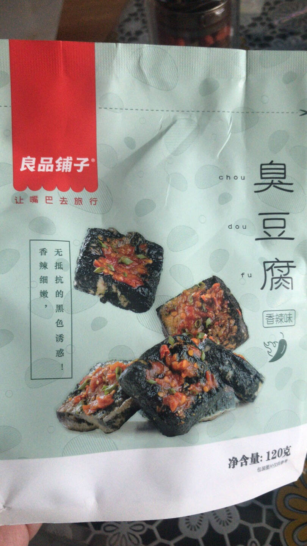 良品铺子臭豆腐黑色油炸豆腐干香辣味老长沙经典小吃休闲零食80g