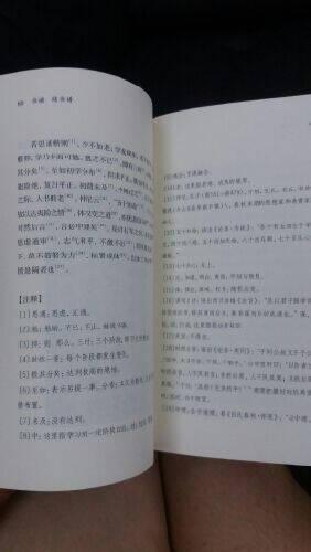 书谱、续书谱