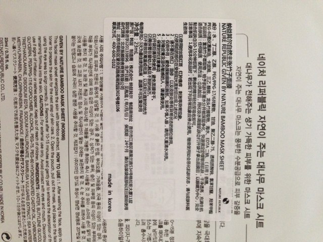 mens onitsuka tiger ultimate 81 athletic shoe-gunmetal/birch 00968494 wholesale
