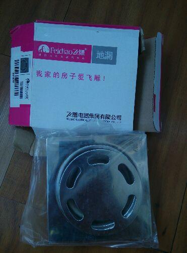 purple jewellery 00980400 forsale
