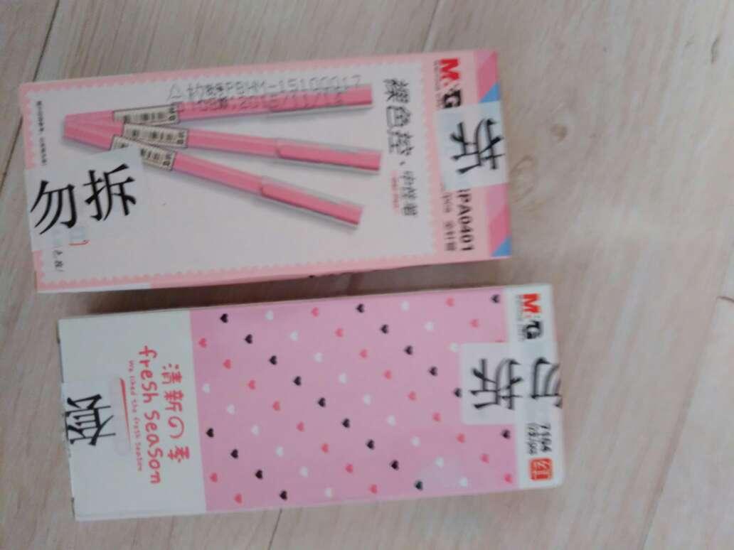 air max 2015 women 00274141 bags