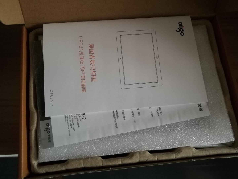 爱国者(aigo)可开专票电子相册DPF81/83数码电子相框高清8英寸实用礼品礼物81宽屏版标配+32G卡+读卡器