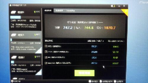air max 2012 white silver 00920902 onsale