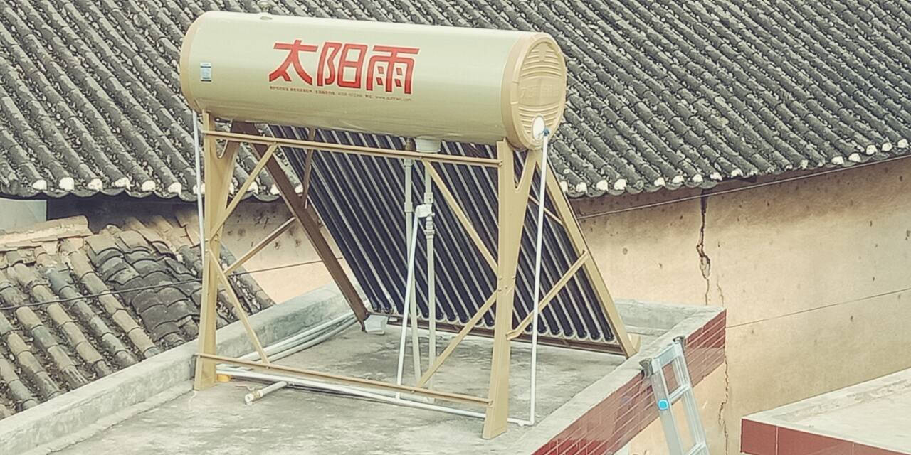 太阳雨(Sunrain)太阳能热水器家用大水箱205升全自动配智能仪表U+系列24管送货入户