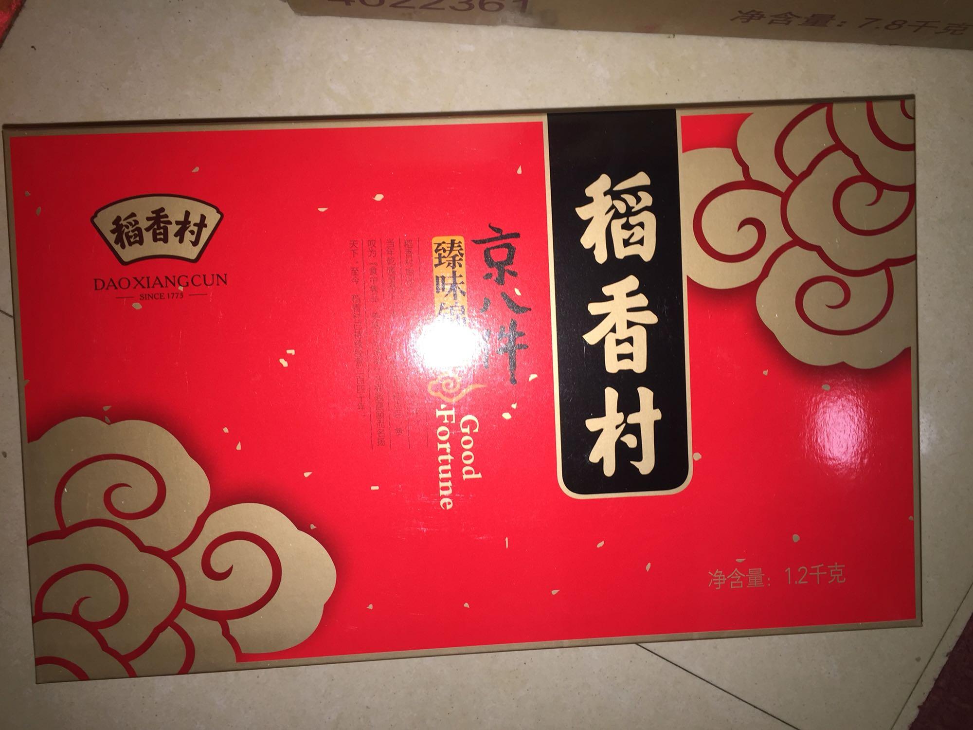 china wholesale jordans free shipping paypal 00928341 real