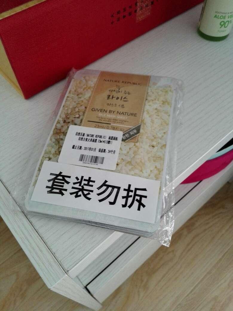 ladies free run 5.0 00964498 forsale