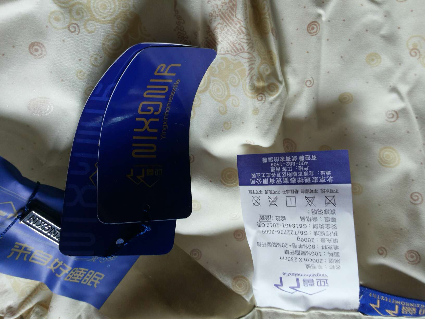 mens flip flops size 13 00298466 forsale