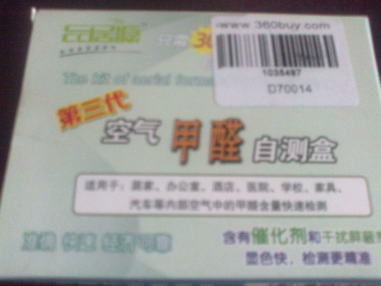 womens shoes sale 00939391 cheap