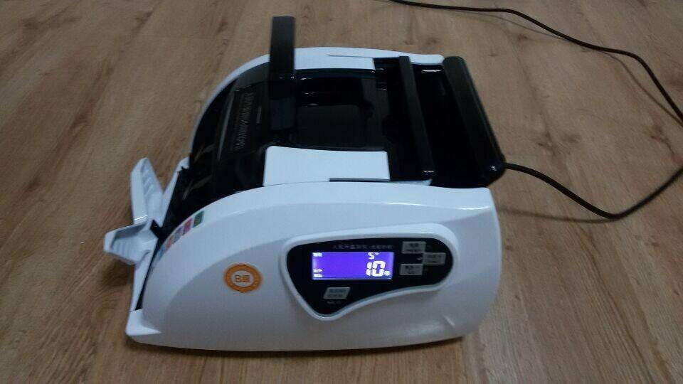 惠朗(huilang)06B(C)双电源小型便携式点钞机验钞机语音报警