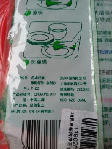 basketball shoes buy 00161116 onlineshop