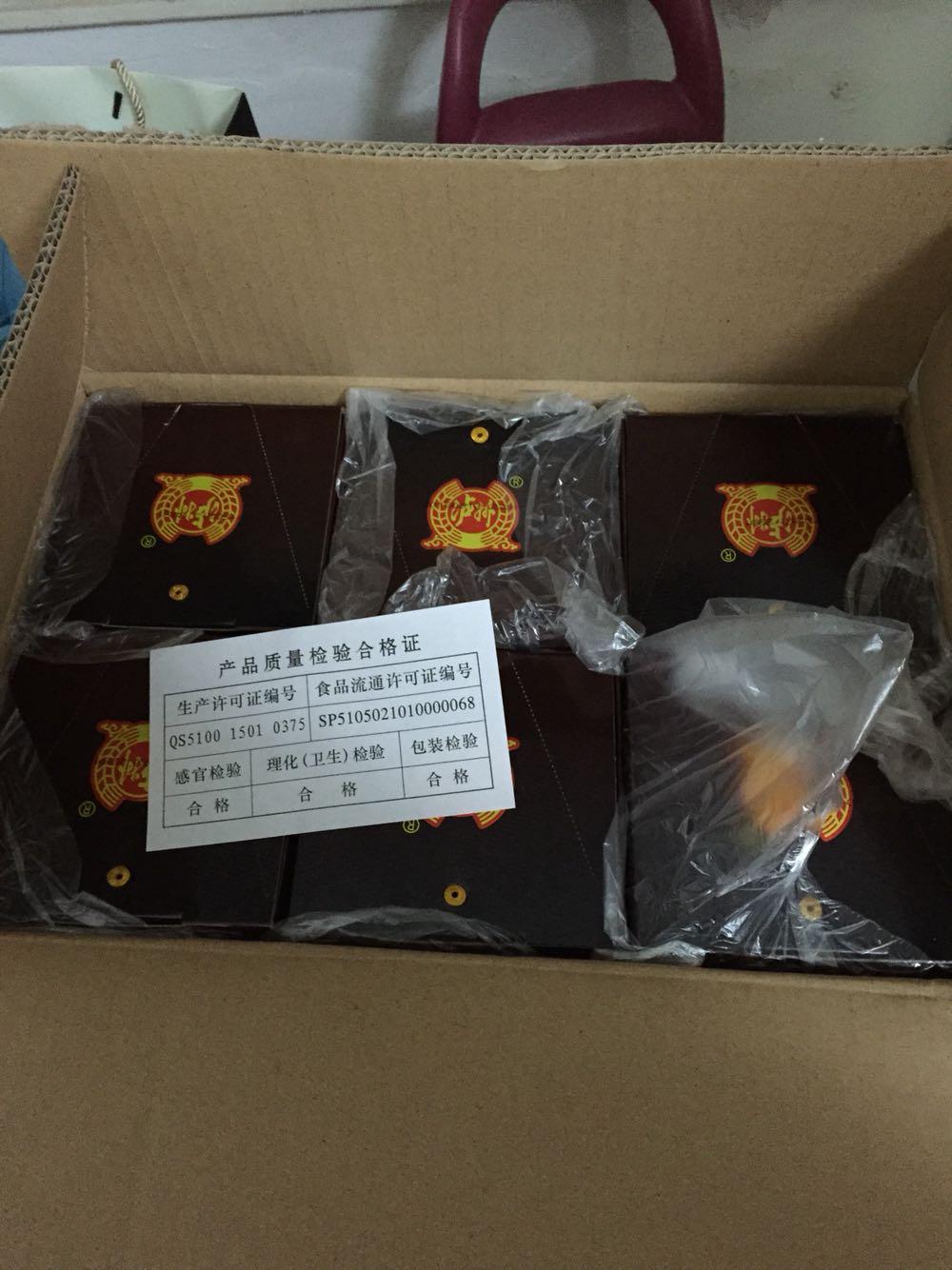 winter outerwear sale 001103336 store