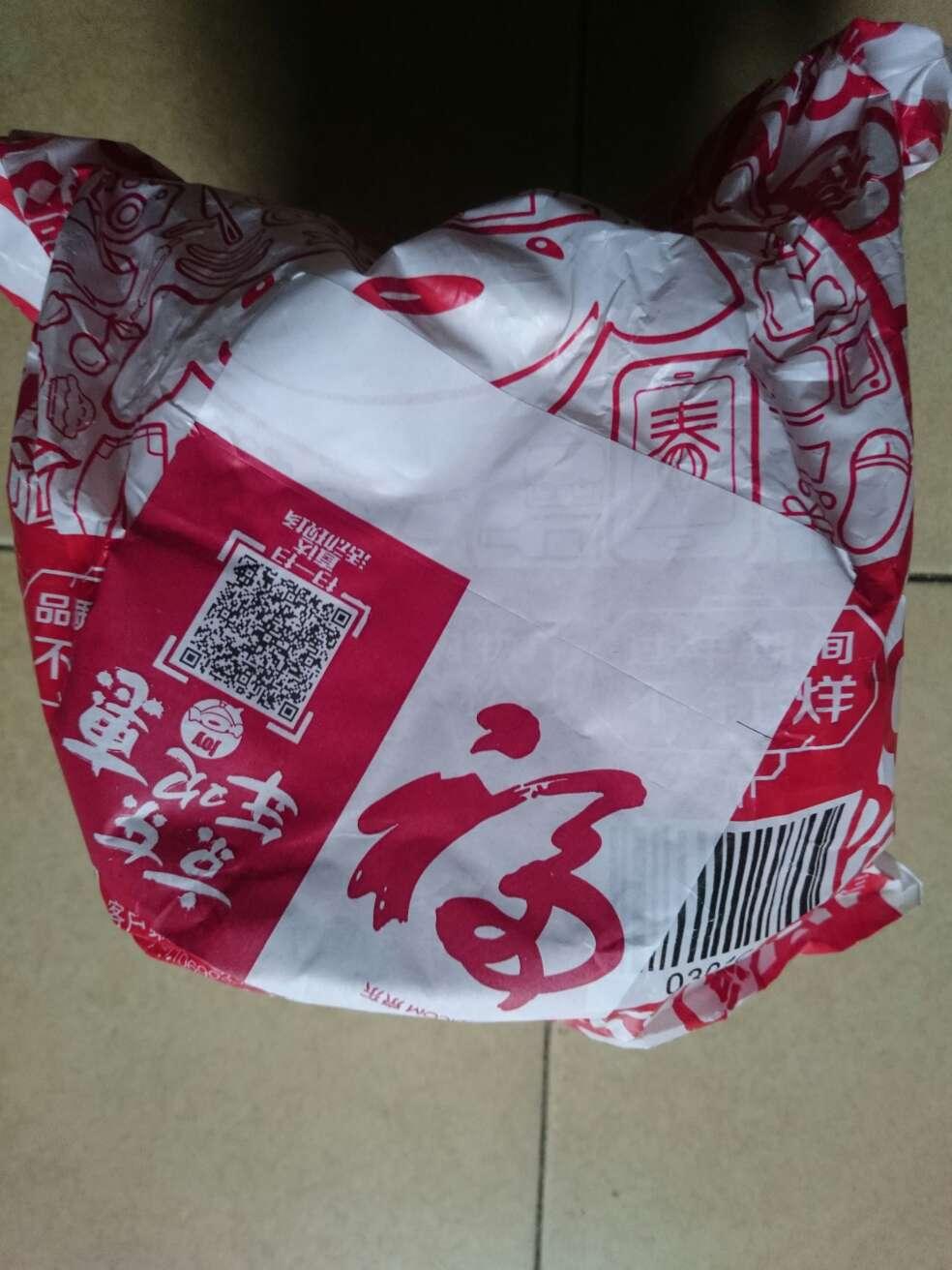 mens free run 2014 00240072 bags