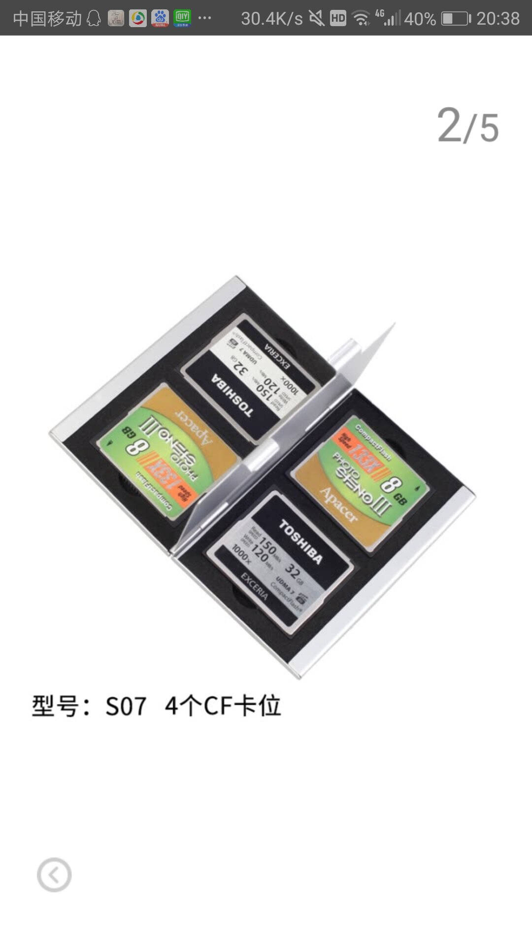 佰卓多功能内存卡盒CF卡SD卡TF卡收纳包SIM卡存储卡保护盒双层银行卡信用卡收纳盒S10(2大2小2NANO+2SD+4TF+1针)