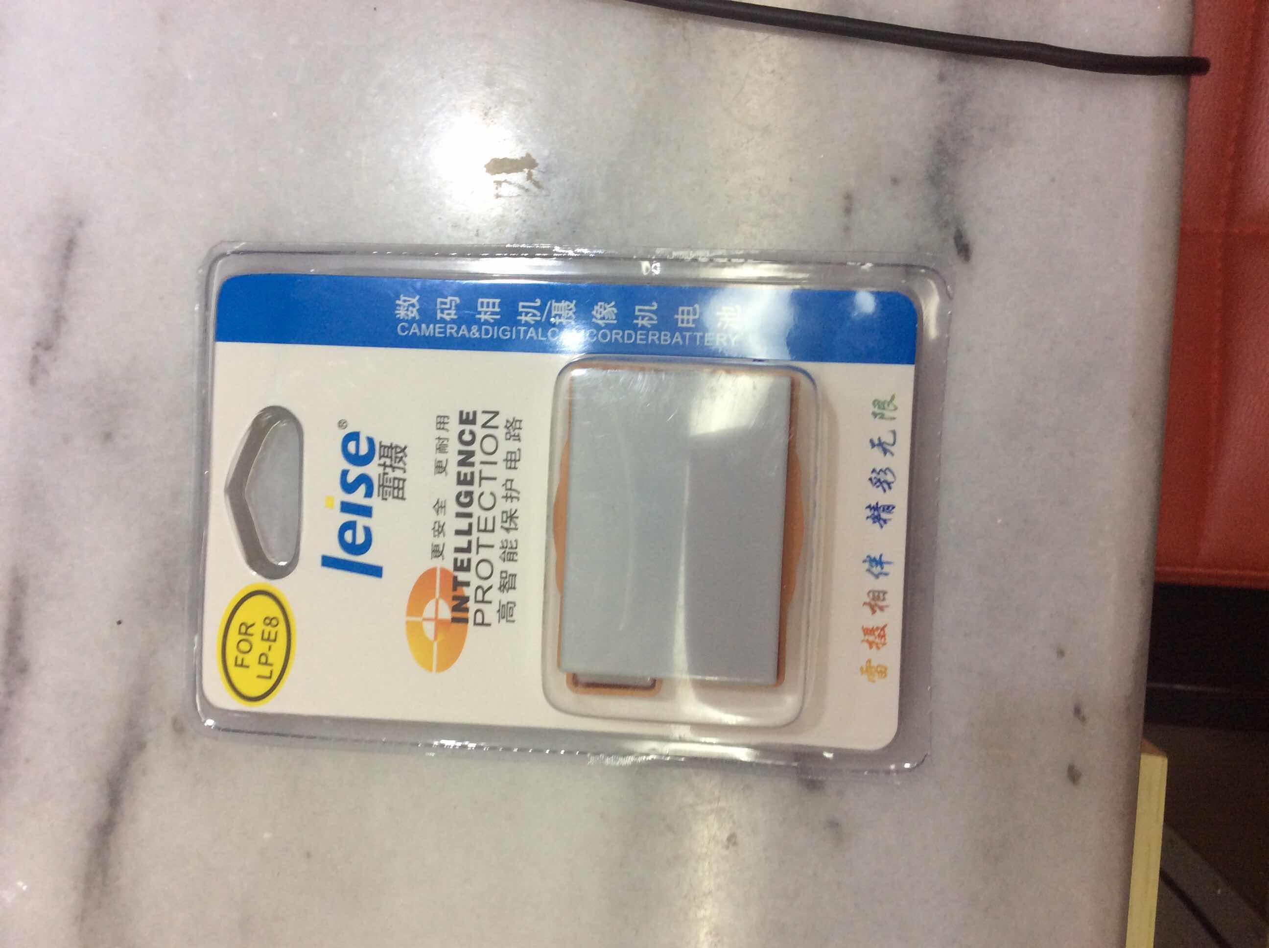 nike team 00219636 cheapest