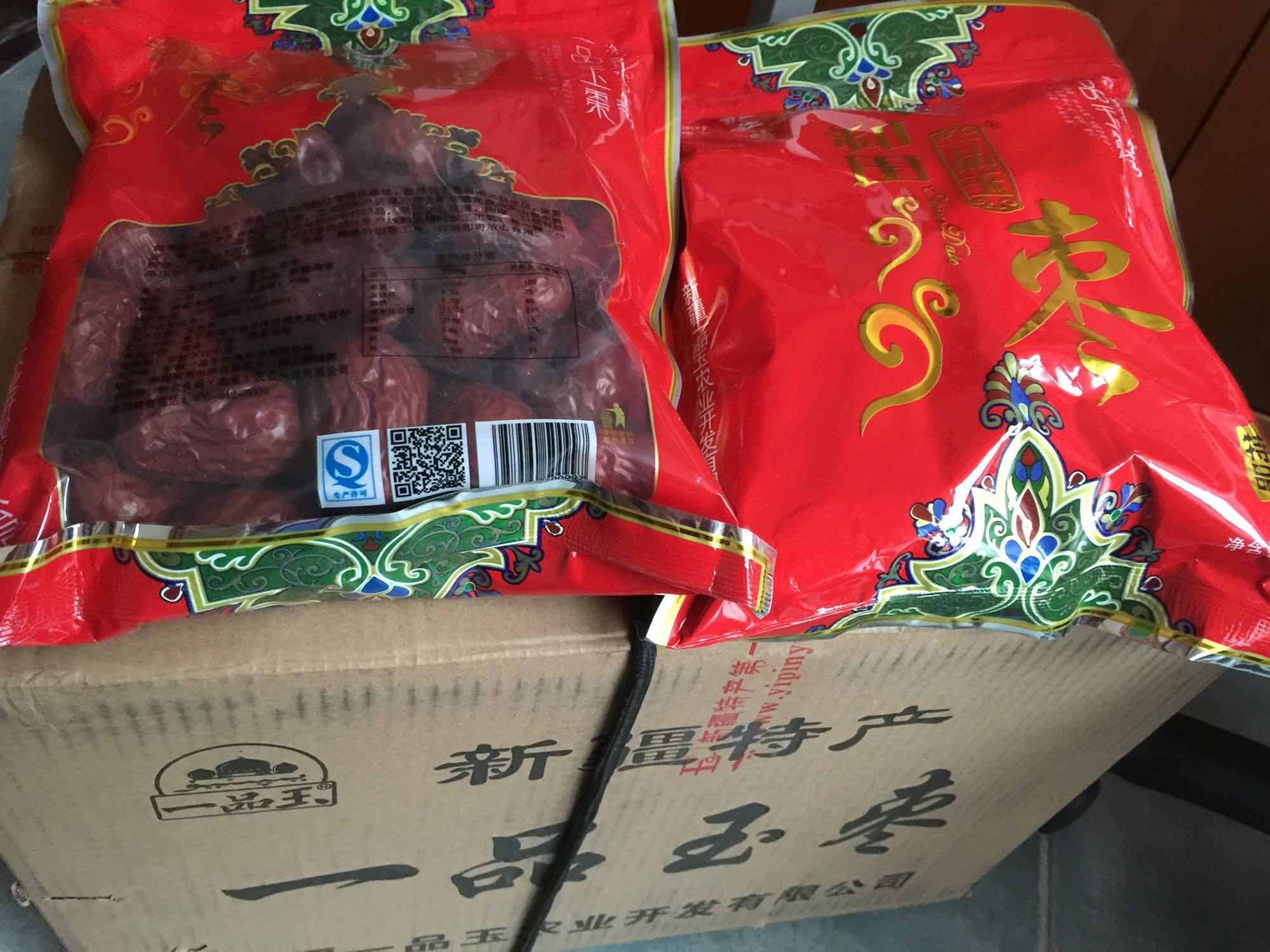 cheap air max 1 china 009101822 wholesale