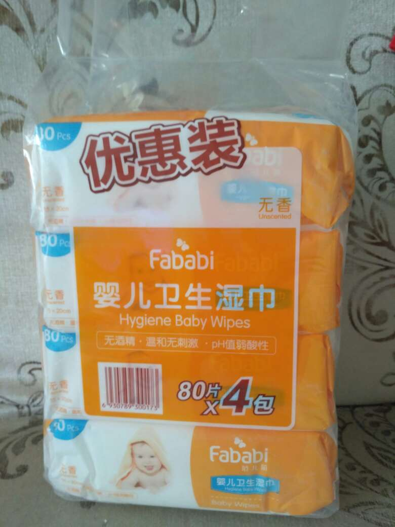 mens fashion clothing 00221253 bags