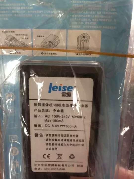 store com promo code reviews 00284520 cheaponsale