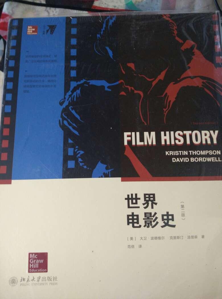 【包邮】世界电影史第二版