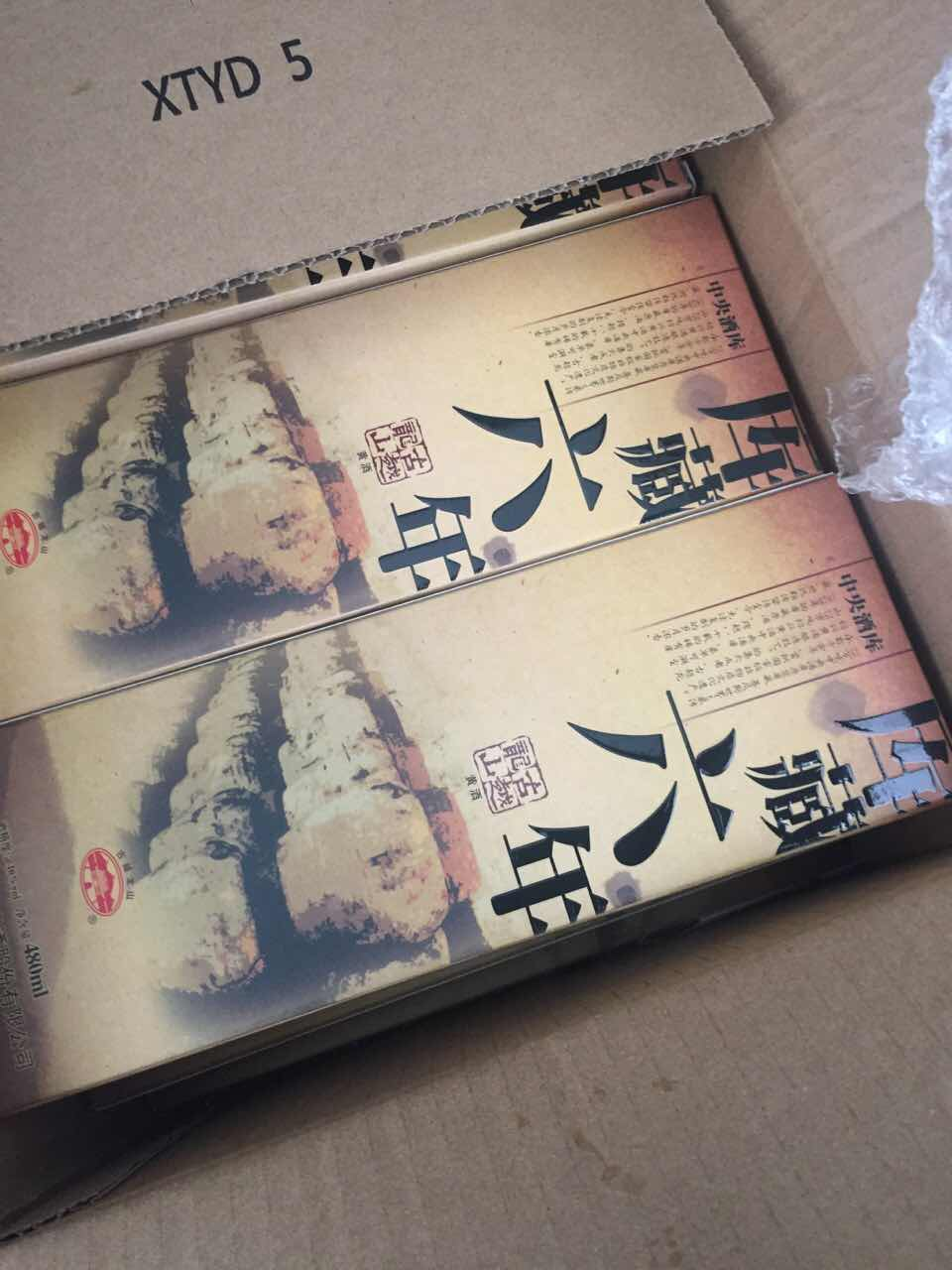 air jordan vi infrared 23 release date 00276386 forsale