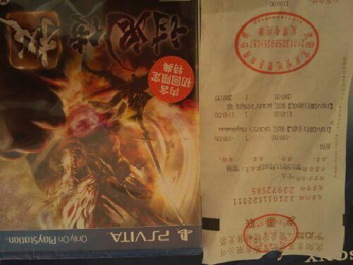 jordan retro 13 black voltage cherry white reviews 00234544 sale