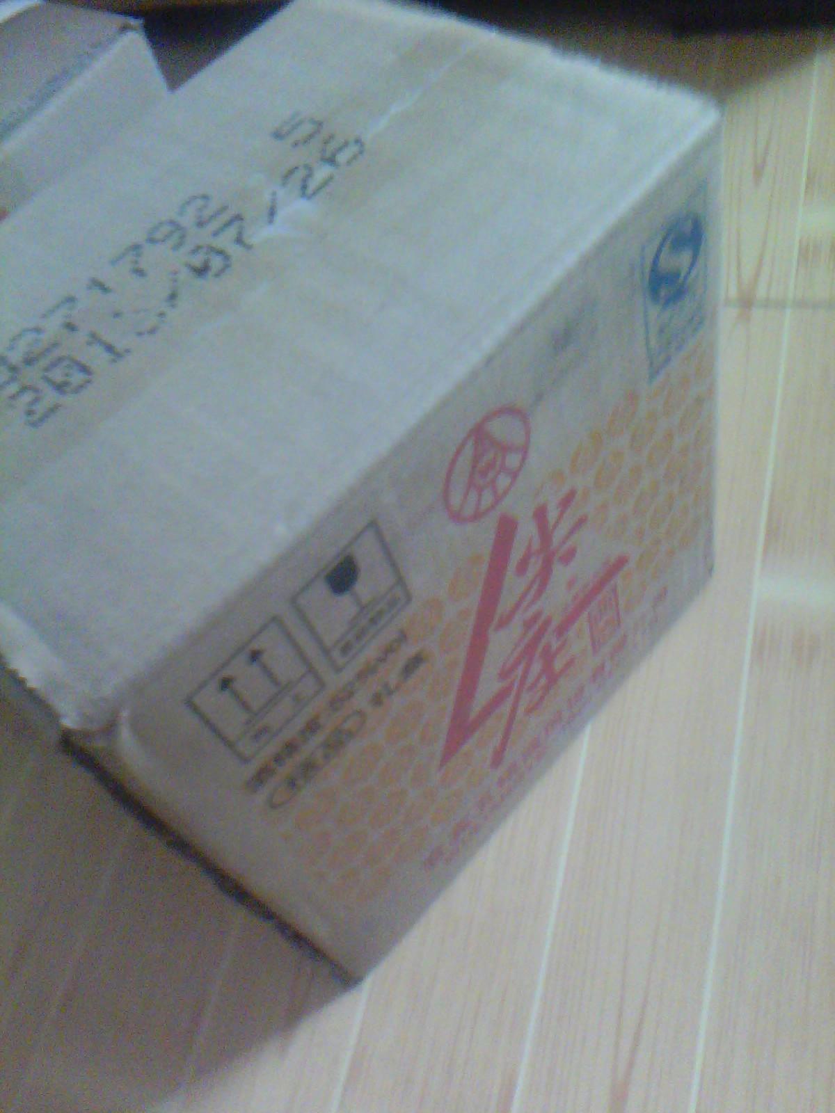 mizuno running shoes canada 00919797 cheapestonline