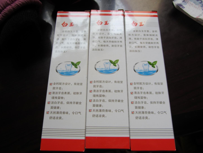 air max 95 best price 00931066 fake
