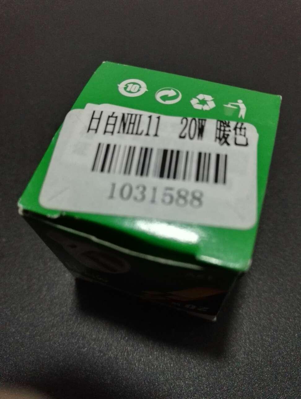 beaded bracelets 00981561 outletonlineshop