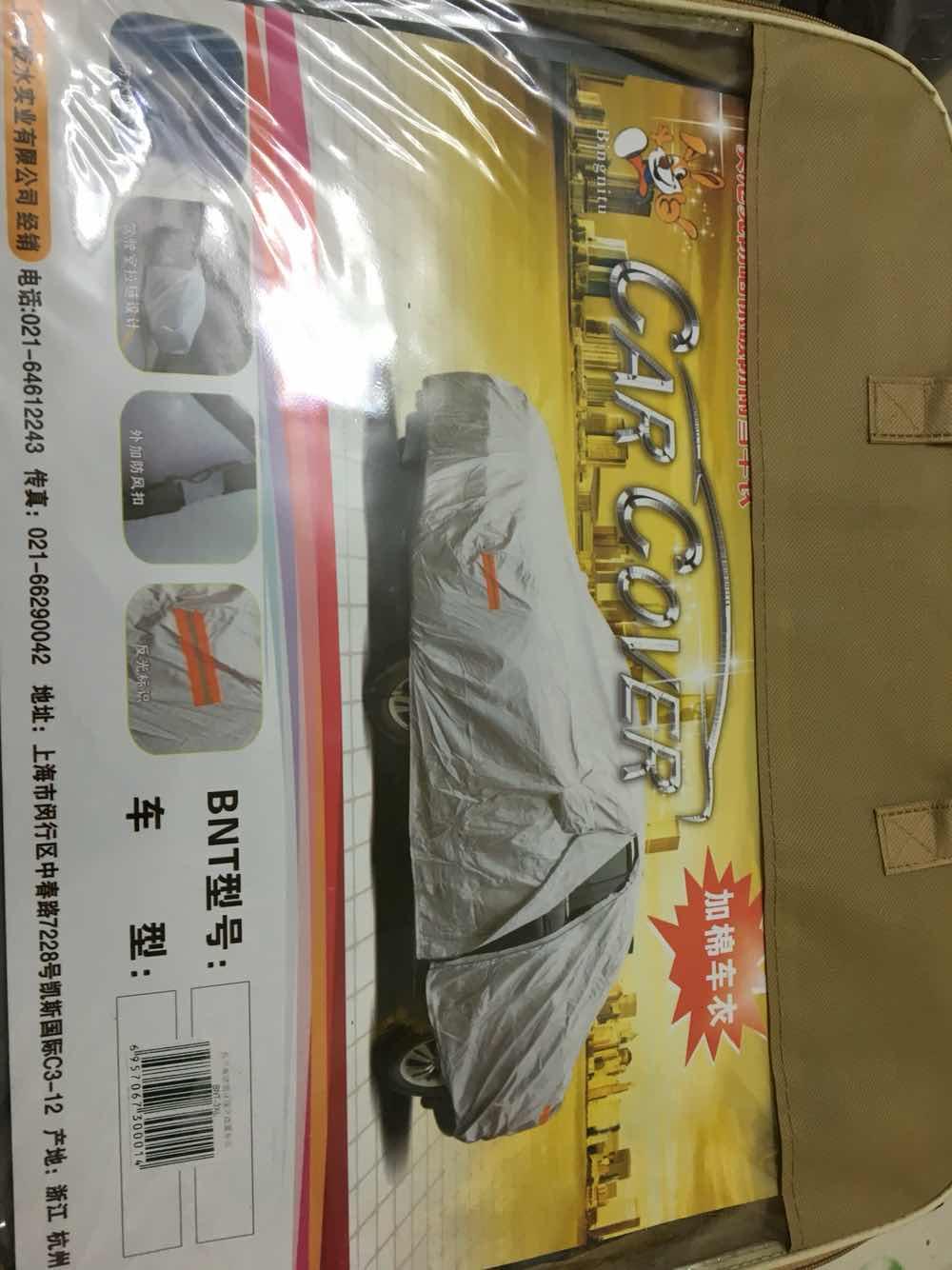 asics aaron cv grey 00290547 forsale