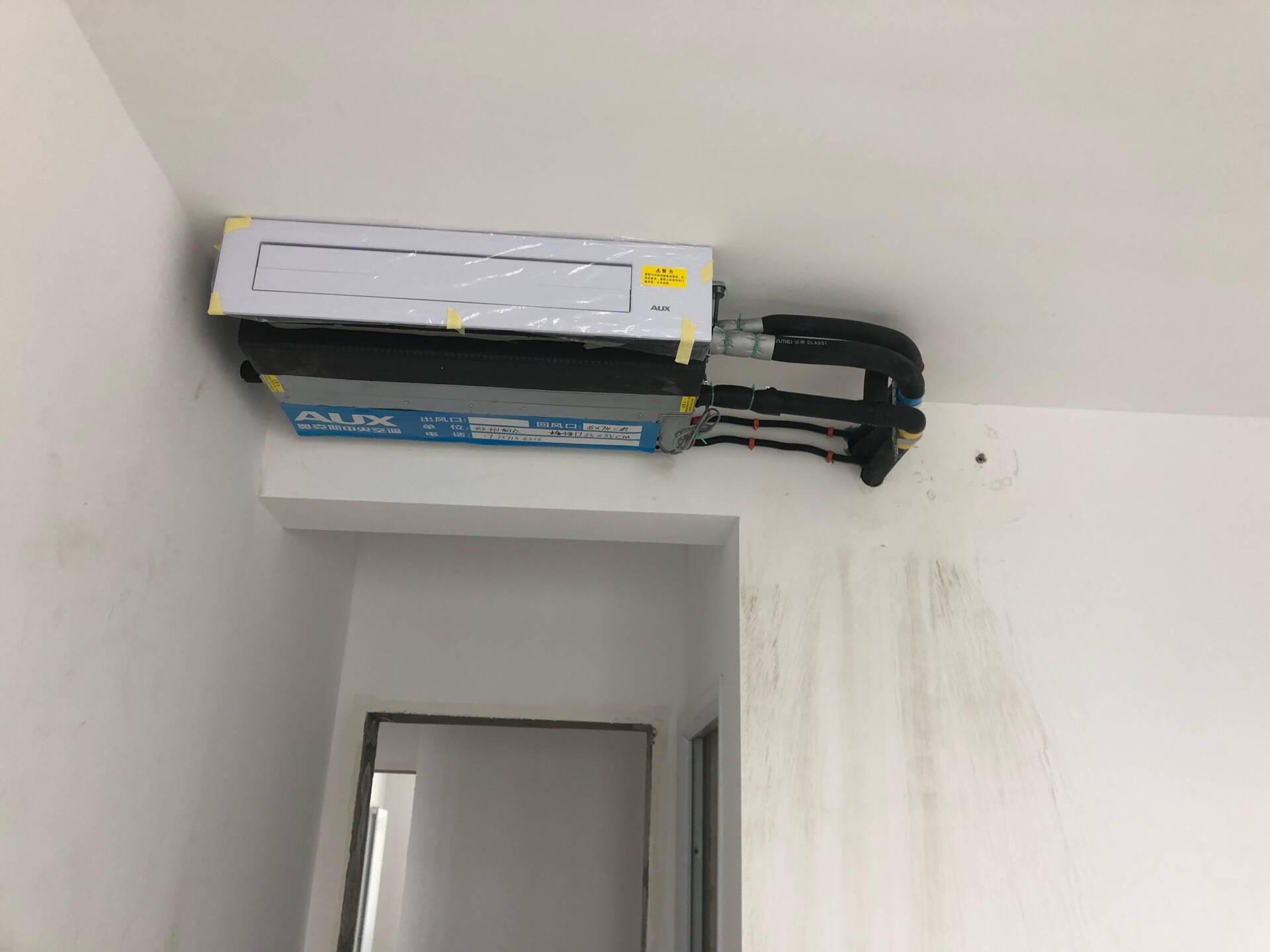 奥克斯(AUX)中央空调一拖五家用多联风管机6匹一级变频包安装适用四室一厅DLR-H160W(C1)
