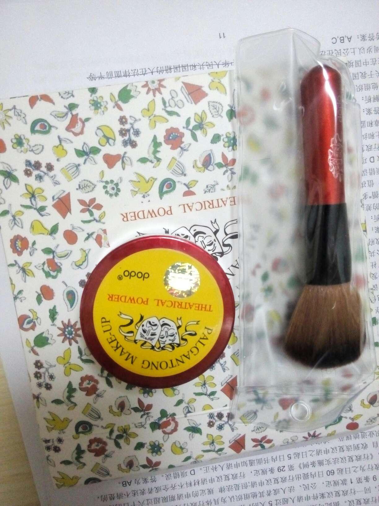 sb janoski red gum 00294847 store