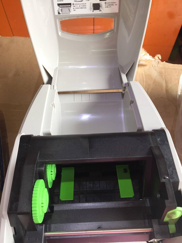 立象(ARGOX)CP-2140/2140M/3140L条码标签打印机不干胶吊牌水洗唛CP-2140M