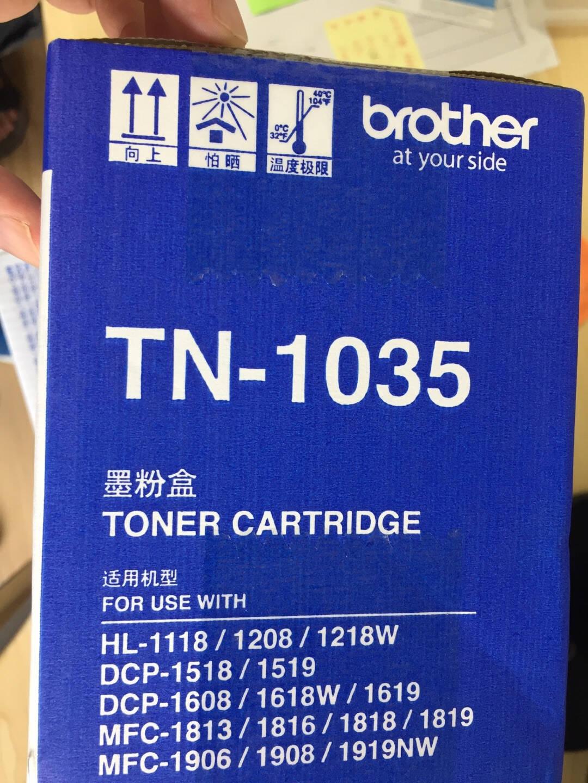 兄弟(brother)TN-1035黑色墨粉盒(兄弟HL-1218W、DCP-1618W、MFC-1819、MFC-1816、MFC-1919NW、HL-1118)
