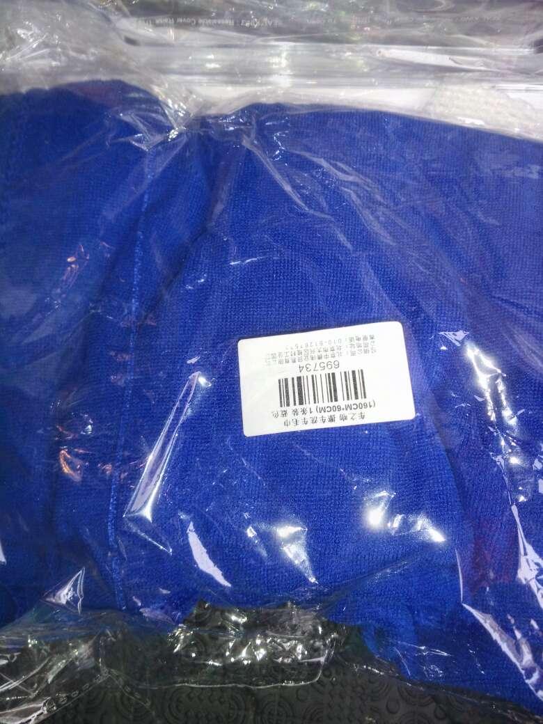 shoes order form 00232704 online