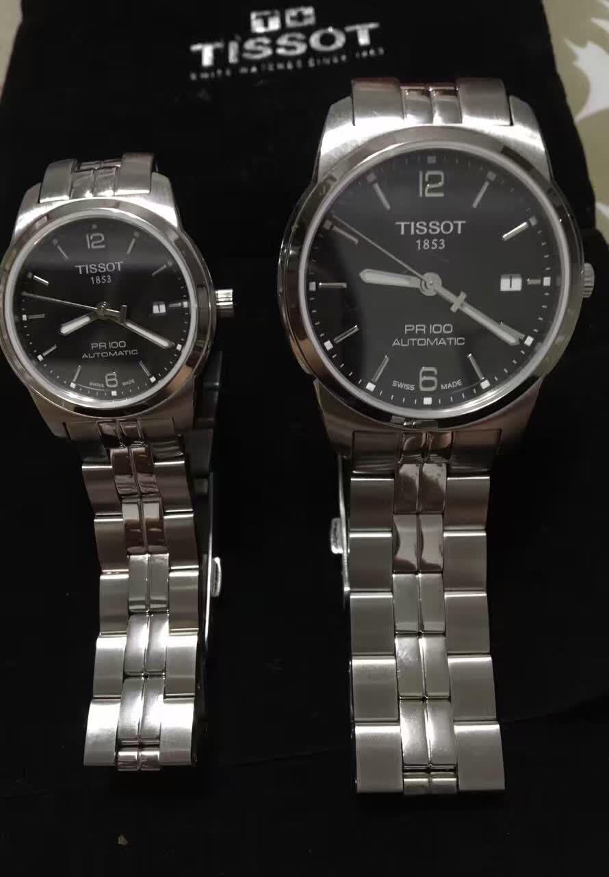 grey wolf jordans 002102903 discount