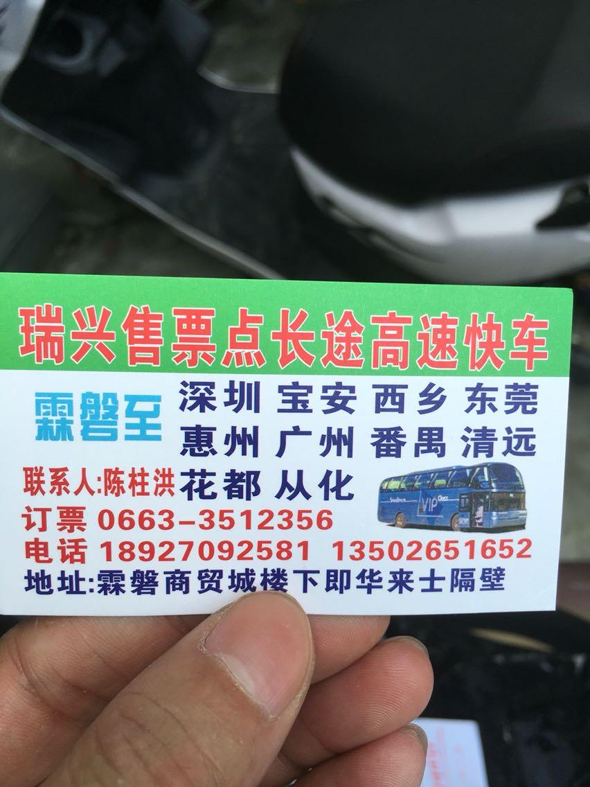 air trainers max 91 00243853 cheap