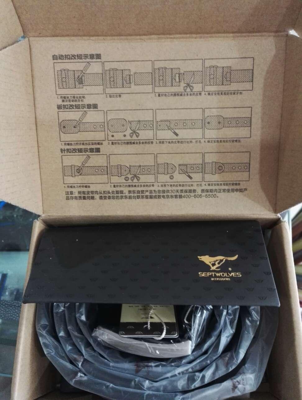 Très bien, la logistique de vitesse rapide, produit le prix élevé, peu de gloire? white north face jacket airmax97 0948007 onsale