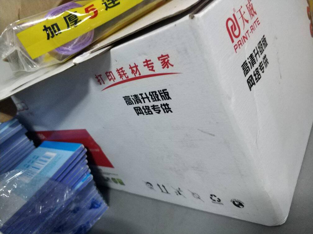 天威CC388A碳粉高清6支装88A墨粉适用惠普HP1007P1008CB435ACB436ACE278ACE285A打印机硒鼓加黑带漏斗
