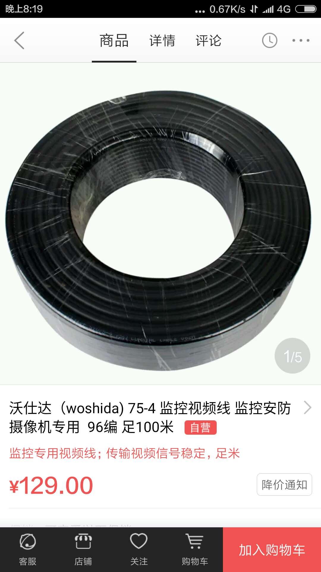 prada sneakers patent leather 002103013 fake