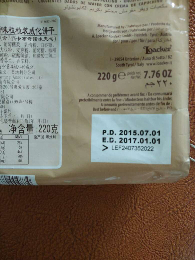 jordan 11 72-10 release date 00255842 cheapest