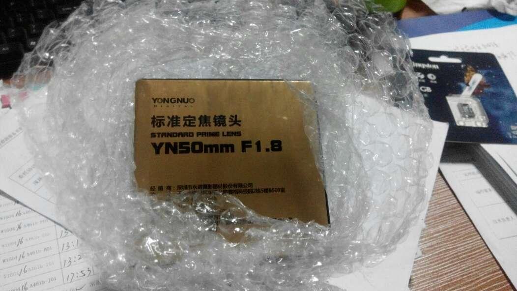 永诺YN50mmF1.8全画幅自动定焦镜头佳能口小痰盂单反相机人像镜头