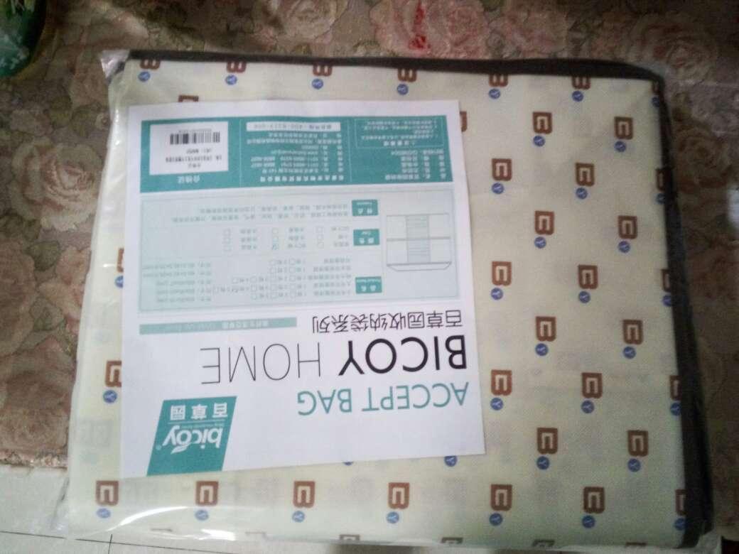 wholesale shirts 00255698 replica