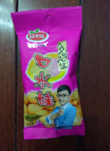 ati 925 china ring reviews 00273159 cheap
