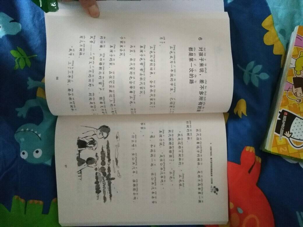 米小圈上学记一年级--四年级(套装共16册)小学生课外阅读书籍