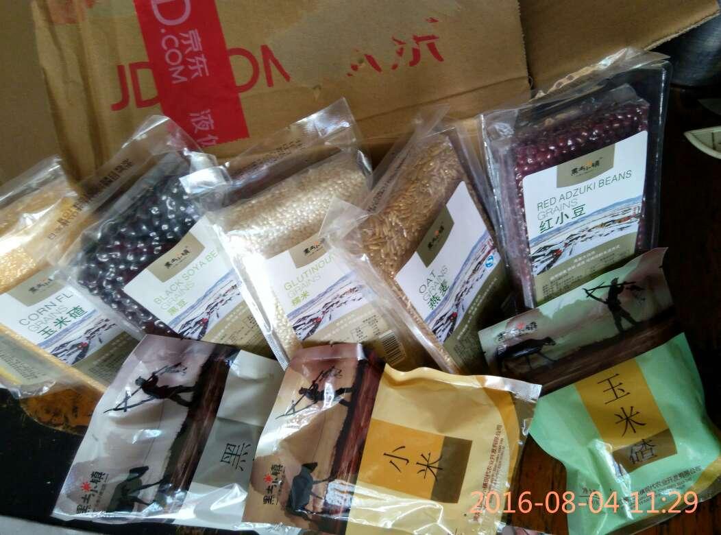 jewelry auctions usa 00943665 fake