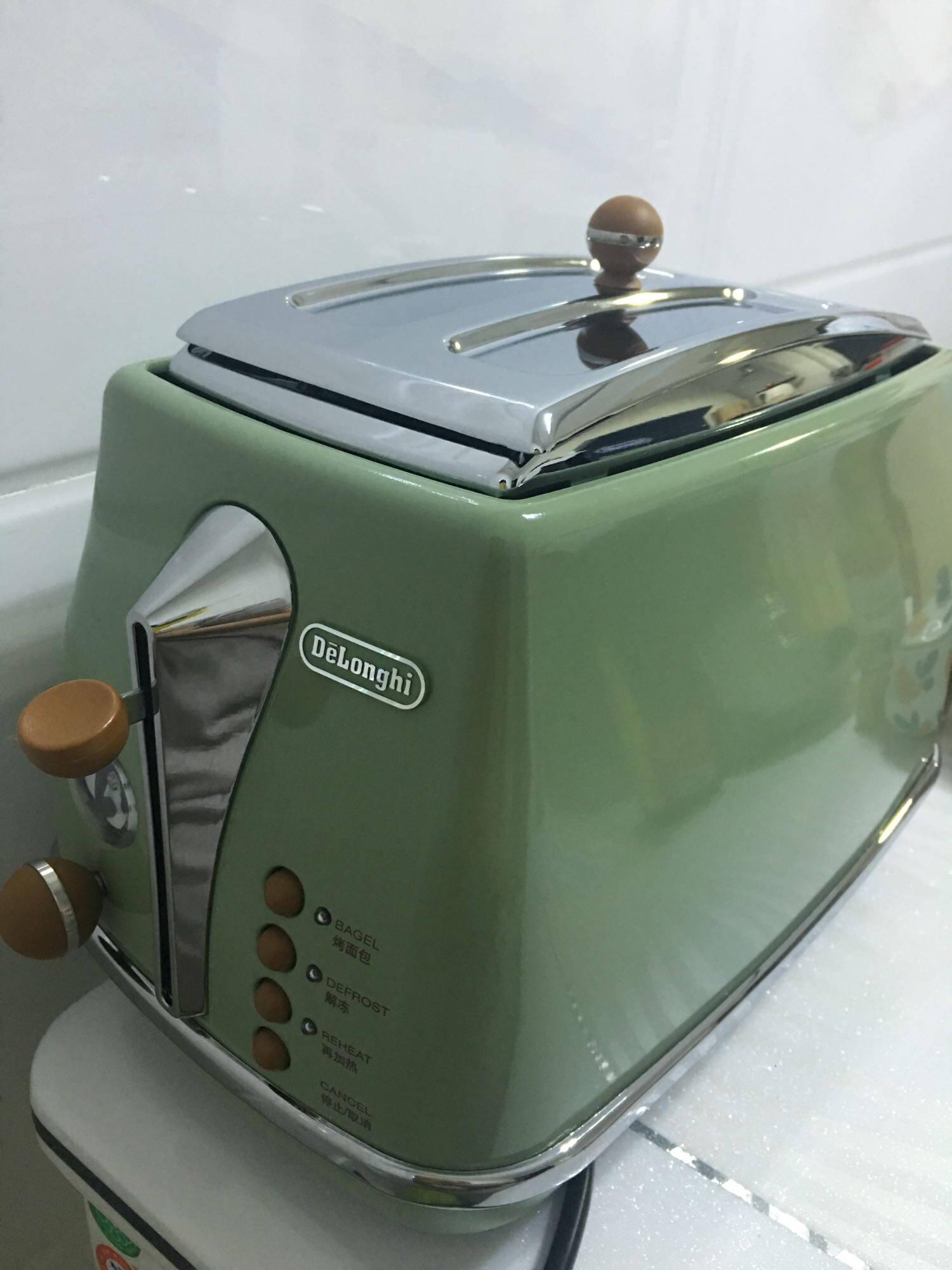 德龙(Delonghi)面包机家用不锈钢复古多士炉吐司机早餐烤面包机CTO2003橄榄绿