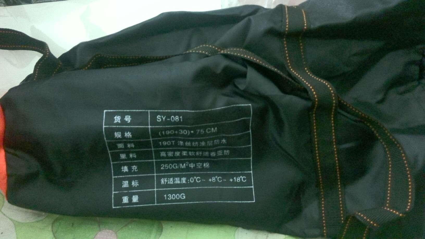 leather jacket 00248791 fake