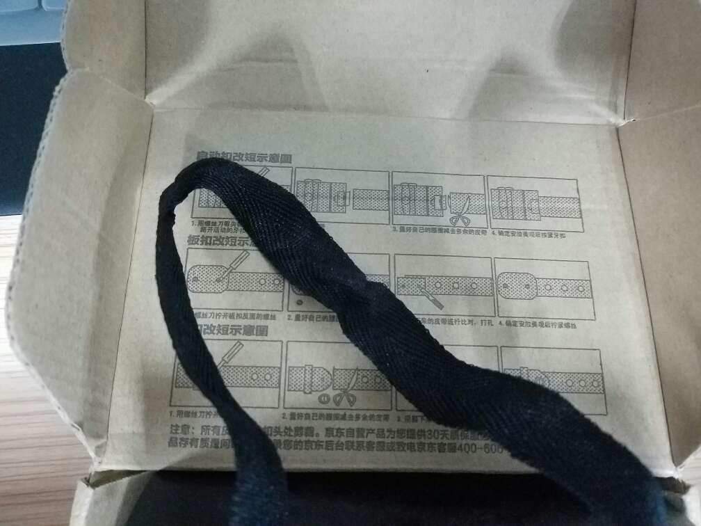 Bien, il est authentique. prescription glasses online singapore airmax97 0950160 shop