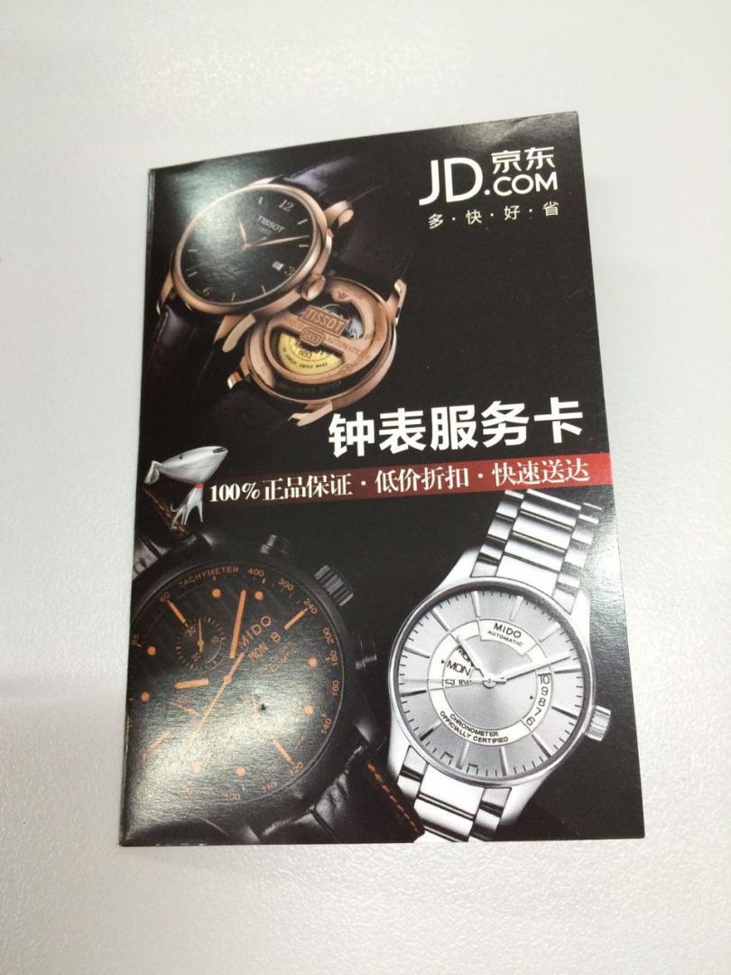 donde comprar onitsuka tiger madrid 00293210 cheapest